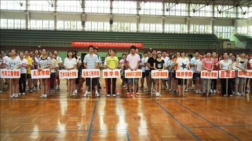 武汉理工大学第六届研究生羽毛球联赛顺利开幕
