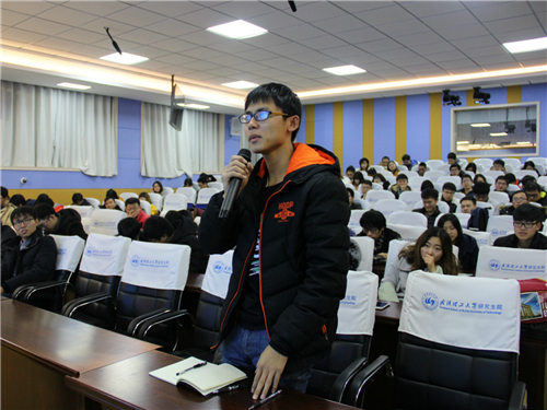 武汉理工大学材料复合新技术国家重点实验室教授