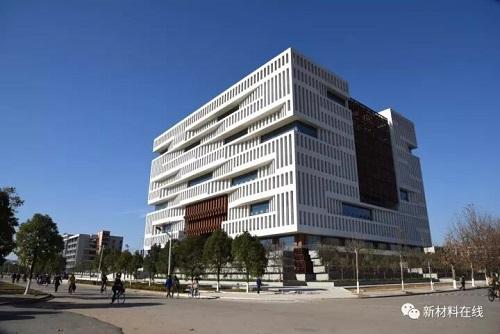 武汉理工大学材料科学与工程学院欢迎您图片 56853 500x334